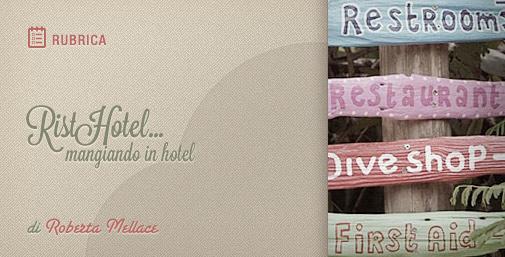 RistoHotel: Creare un Pacchetto Hotel Ristorante