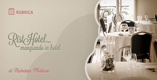 RistoHotel: Event Marketing per Matrimoni